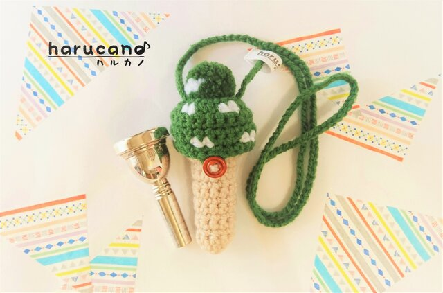 トロンボーン マウスピースケース毛糸のポンポン模様有り【エバーグリーン・草色】首掛け用の画像1枚目