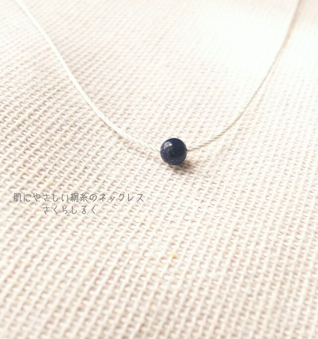 #6 [14kgf] ブルーサンドストーン 肌にやさしい絹糸のネックレスの画像1枚目