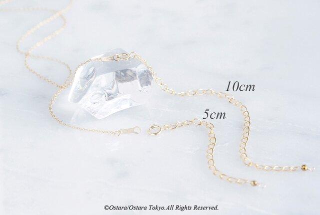 【14KGF Extender Chain -10cm-】14KGF 10cmアジャスター(着脱可)の画像1枚目