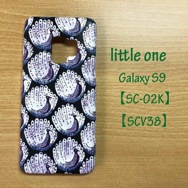 【リバティ生地】ピーコック・オブ・グランサム・ホール紫 Galaxy S9の画像1枚目