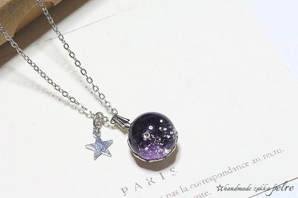ガラスの☆Celestial globe〈天球儀〉ネックレス/宇宙violetの画像1枚目