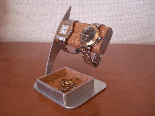 贈り物に だ円パイプ2本掛け腕時計スタンドの画像1枚目