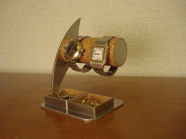 彼氏へのプレゼントに ダブルトレイ付き腕時計スタンド 男性用パイプの画像1枚目