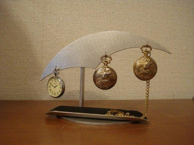 プレゼントに ブラックロングトレイ3本掛け懐中時計スタンド AKデザインの画像1枚目