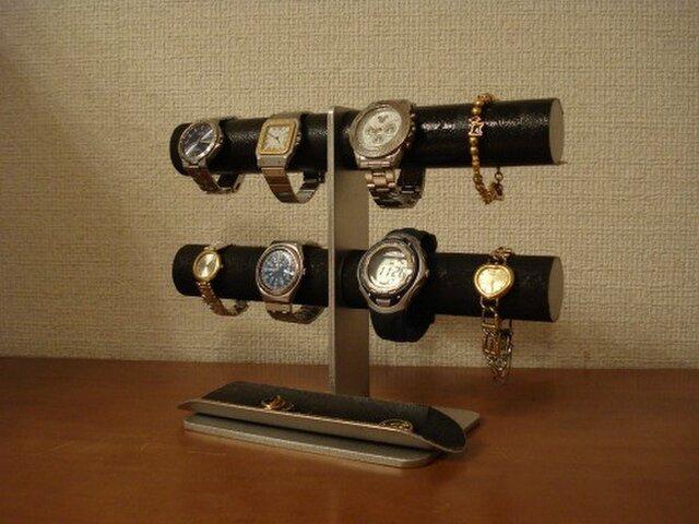 ウォッチスタンド ブラック8本掛けロングハーフパイプトレイインテリア腕時計スタンドの画像1枚目