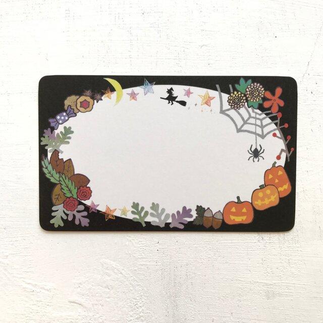 Halloween mini cardの画像1枚目