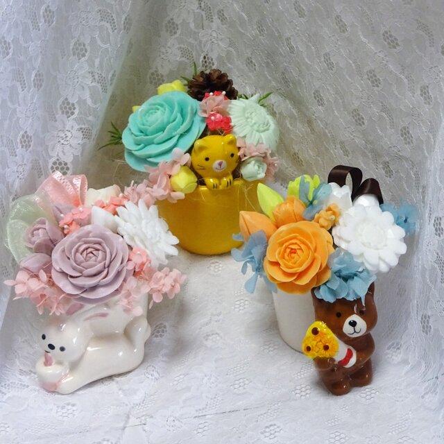 石鹸彫刻 動物たちからのプレゼントの画像1枚目