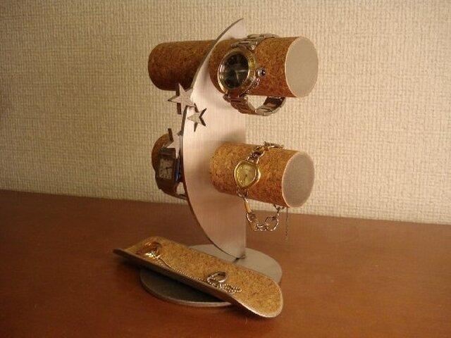 腕時計スタンド 三日月インテリア気まぐれスター腕時計スタンドの画像1枚目
