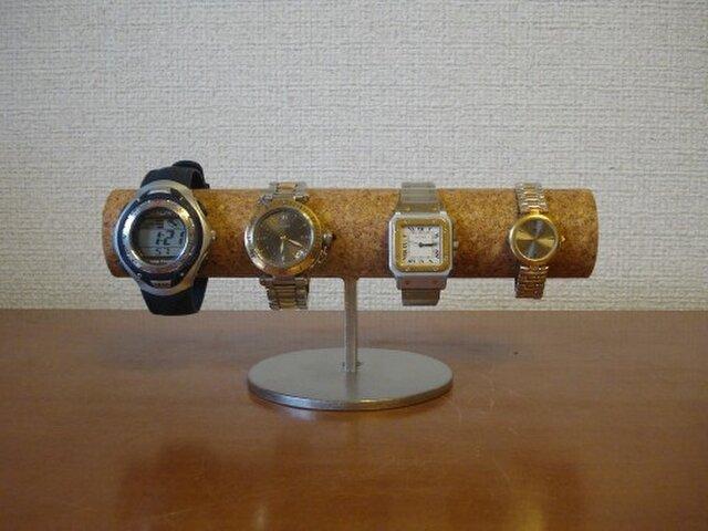 腕時計スタンド 4本掛け丸パイプスタンドの画像1枚目