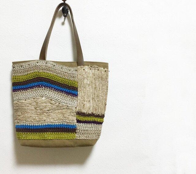 変わり織りとおもしろ編みかばん(表裏の編み模様が違います)の画像1枚目