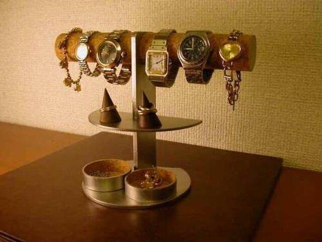 時計スタンド 4~6本掛け腕時計ディスプレイスタンド 丸トレイ付きの画像1枚目