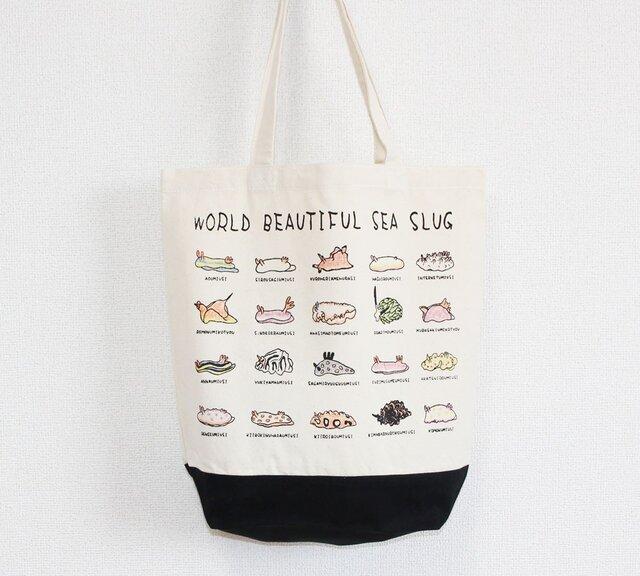 かわいいウミウシ トートバッグの画像1枚目