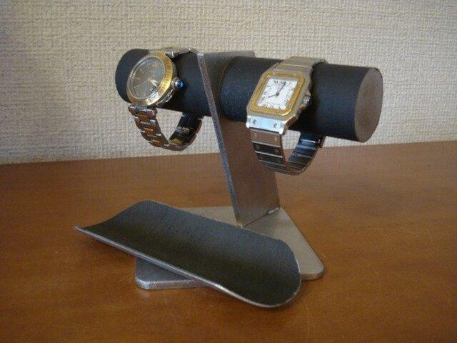 時計スタンド 2本掛けブラックトレイ付きななめ支柱腕時計スタンド の画像1枚目
