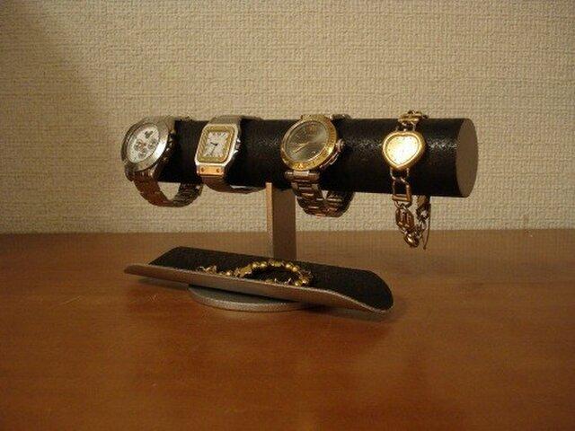 プレゼントに 4本掛け腕時計スタンドブラック の画像1枚目