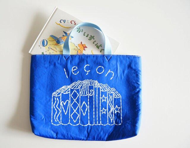 送料無料【新色】レッスンバッグ ブルー「leçon」 入園入学グッズ、お習い事に 名入れ無料 の画像1枚目