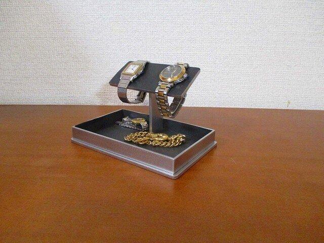腕時計スタンド バー2本掛け大きいトレイ腕時計スタンド ブラックの画像1枚目