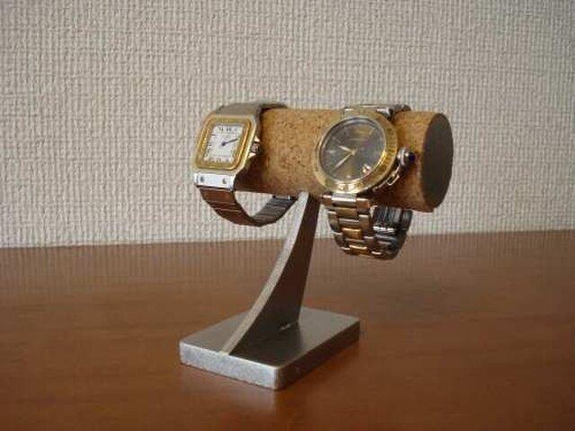 プレゼントに スタンダード2本掛け腕時計スタンドの画像1枚目
