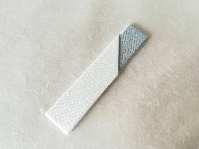 楊枝入れ 百二六号:茶道小物の一つ、菓子切鞘の画像1枚目