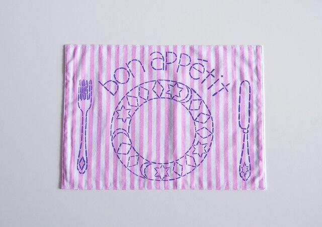 ランチョンマット ストライプピンク「bon appetit」入園入学グッズ・お習い事に 名入れ無料    の画像1枚目