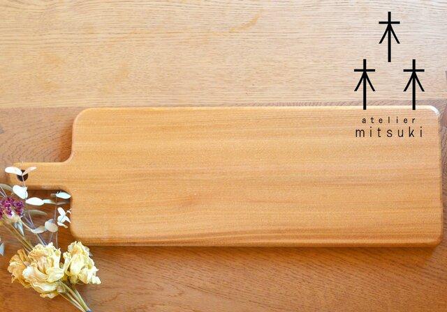 【再販】フラットなカッティングボード (Lサイズ) cutting board - フラット - 0050' c タモの画像1枚目