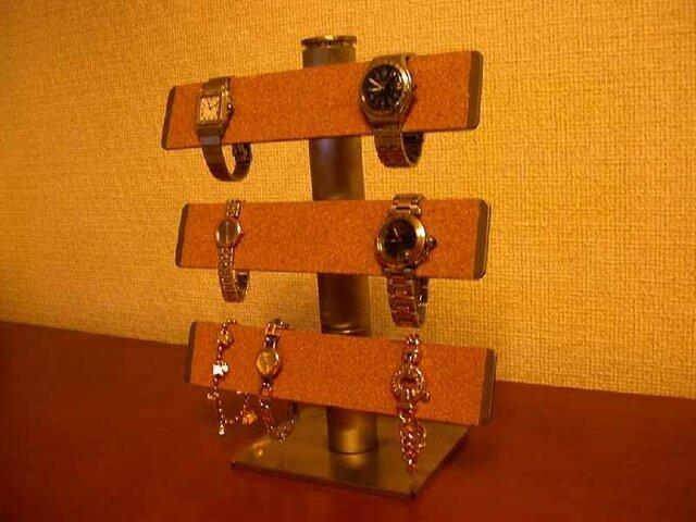 腕時計スタンド 3段バー可動式腕時計スタンド コルク貼りバージョンの画像1枚目