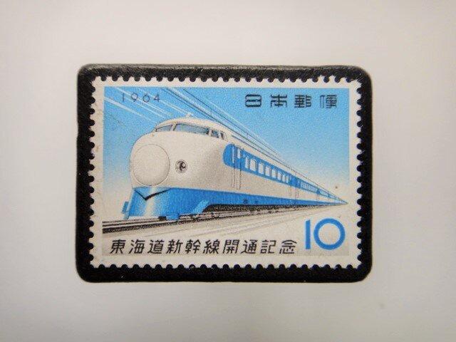 日本   鉄道切手ブローチ 3934の画像1枚目