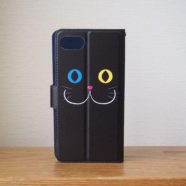 黒猫フェイスの手帳型スマホケースの画像1枚目