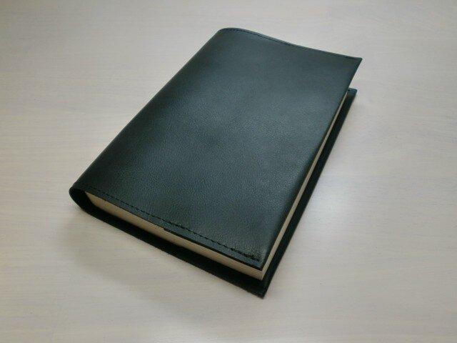 ゴートスキン・マッドブラック・文庫本サイズ・一枚革のブックカバー0215の画像1枚目