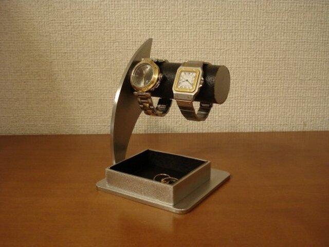 誕生日プレゼントに ブラック2本掛けトレイ腕時計スタンドの画像1枚目