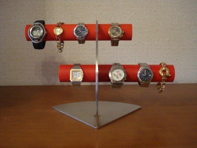 彼氏にプレゼント レッド 6本掛けデザイン腕時計スタンド★太めパイプの画像1枚目