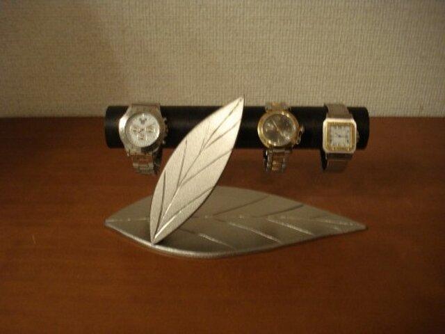 彼氏にプレゼント!ダブルリーフ腕時計スタンドの画像1枚目