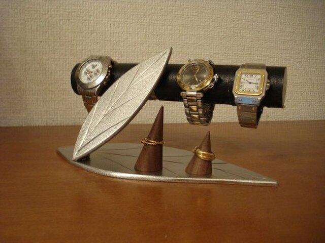 彼氏にプレゼント!ダブルリーフダブルリング腕時計スタンド ブラックの画像1枚目