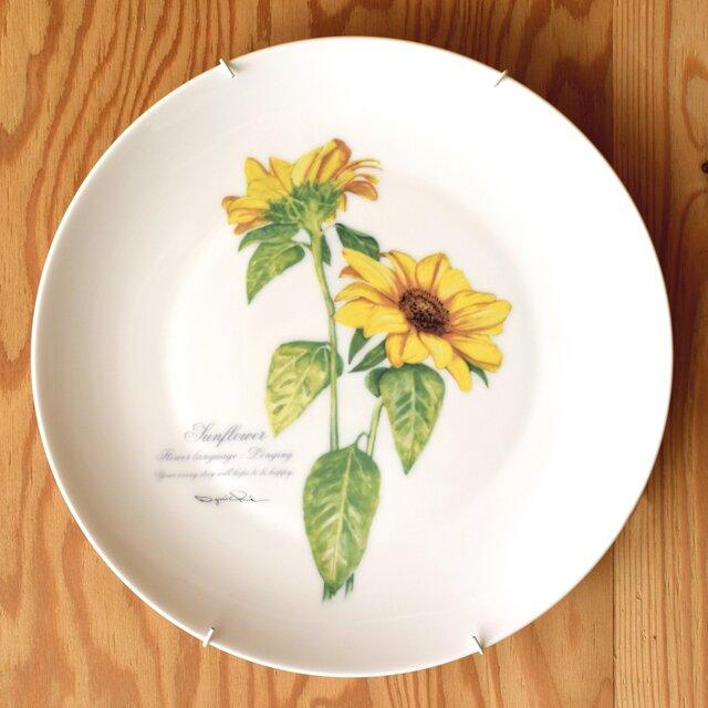 ヒマワリのやさしい陶器の壁掛け絵皿(30cm) 送料無料の画像1枚目