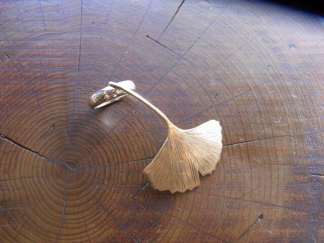 銀杏の葉の指輪の画像1枚目
