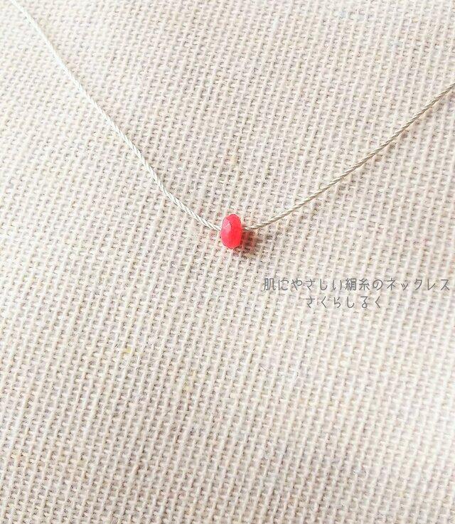 4_13 [14kgf] クォーツ ボタンカット 肌にやさしい絹糸のネックレスの画像1枚目
