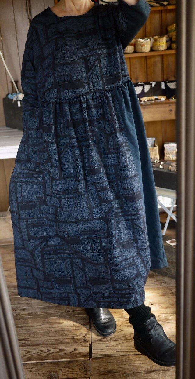 結城紬着物からワンピースの画像1枚目