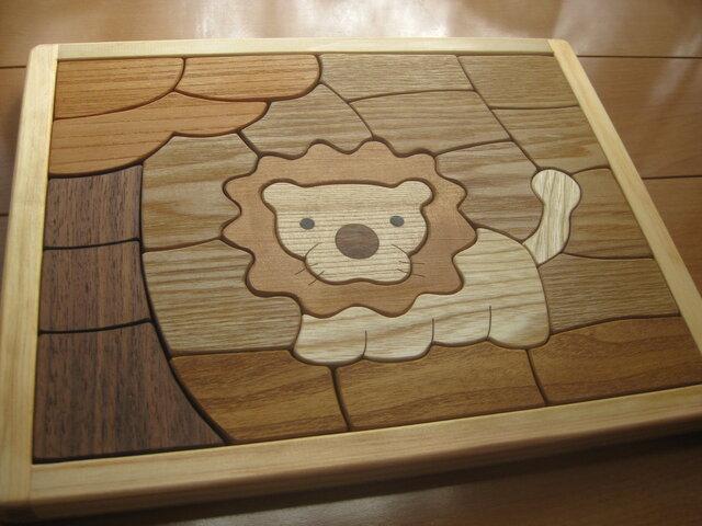 木製パズル(ライオン)の画像1枚目