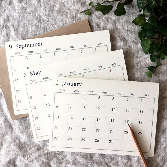 シンプルなカレンダー*始まり月自由の画像1枚目