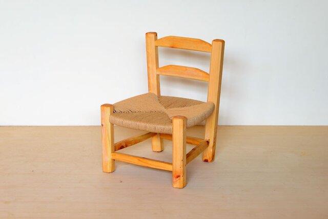 ゴッホの椅子スタイル 子供椅子 ペパーコード編みの画像1枚目