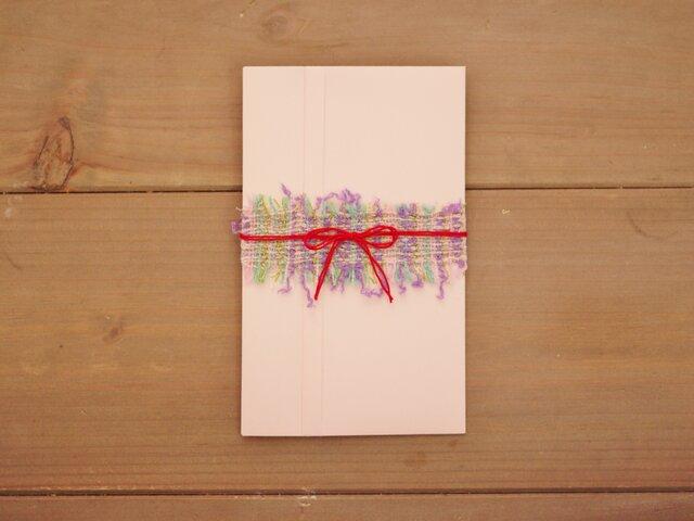 手織り ほんのきもちのお祝い封筒の画像1枚目