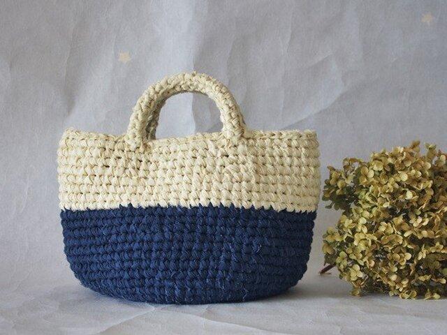 裂き編みバッグ(Sサイズ)の画像1枚目