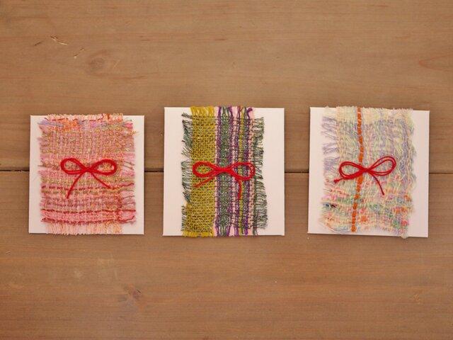 手織り ポチ袋3枚セットの画像1枚目