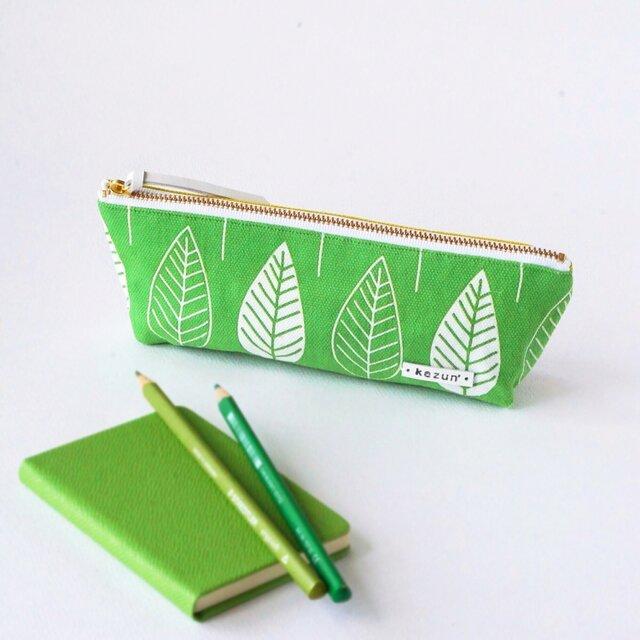 一点もの!デザイナーズ生地で作った葉柄のペンケース(緑のボーダーの帆布)の画像1枚目
