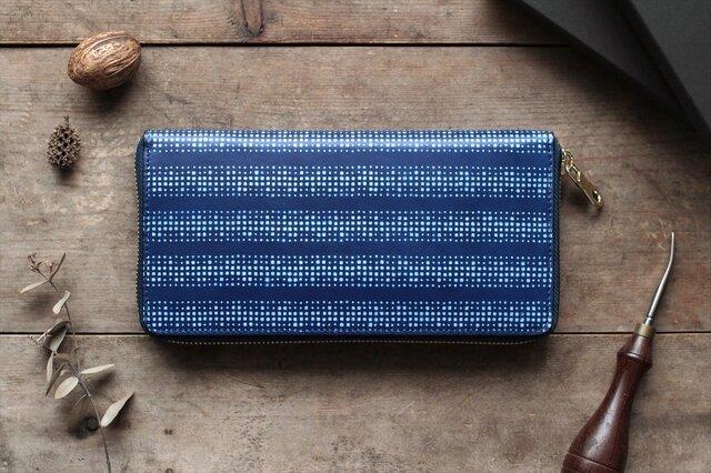 藍染革【江戸小紋・円角(enkaku)】 ラウンドファスナー長財布の画像1枚目