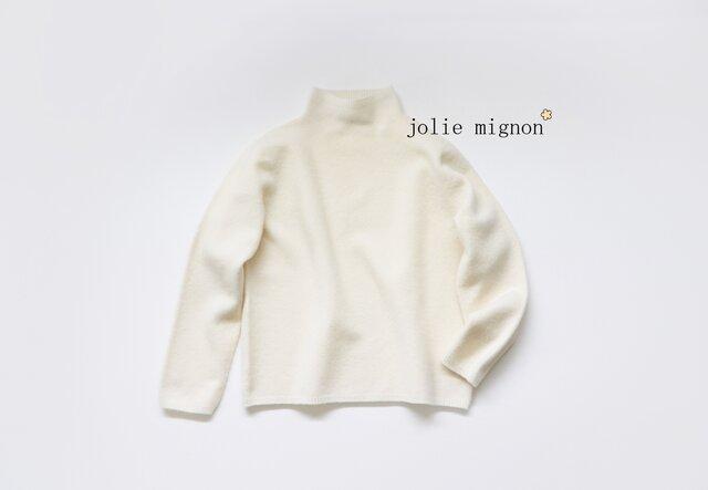 【日本製】¥13000+税【最先端技術ホールガーメント】強縮ハイネックプルオーバー(オフホワイト)の画像1枚目