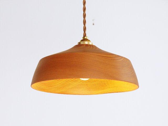 木製 ペンダントランプ 欅(ケヤキ)材3の画像1枚目