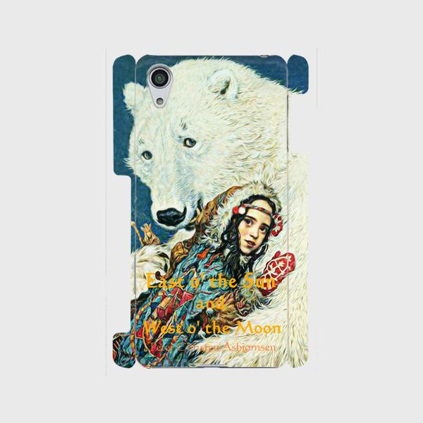 童話絵本 (太陽の東 月の西)  xperia、Galaxy 他多機種対応 ハードケースの画像1枚目