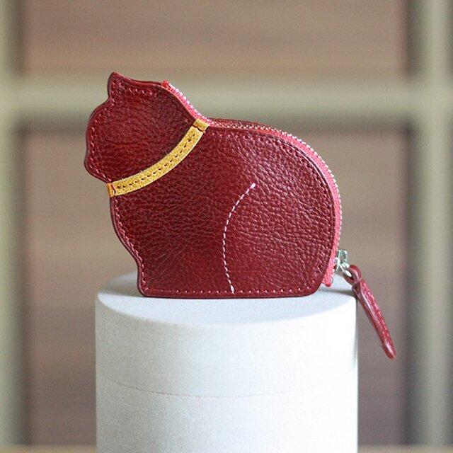 お座り子猫のコインケース・バーガンディ×イエロー[受注製作品]の画像1枚目