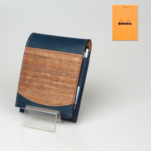 木と革のRHODIA No.11カバー [ブルー]の画像1枚目