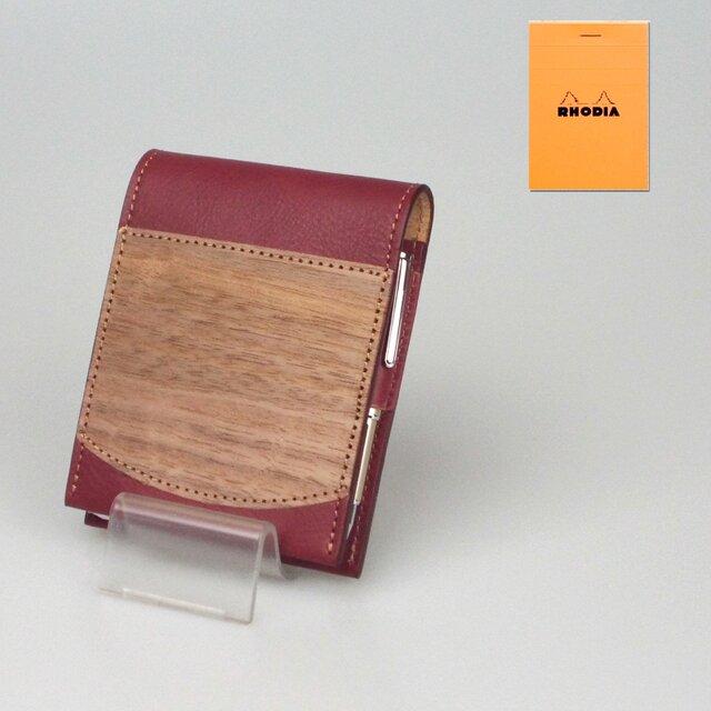 木と革のRHODIA No.11カバー [レッド]の画像1枚目
